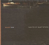 Quiet Now: Nights of Quiet Stars